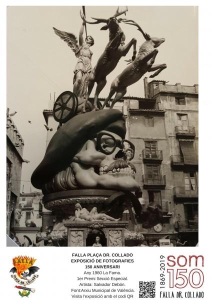 Exposición de fotografías del 150º aniversario de la Plaza del Doctor Collado