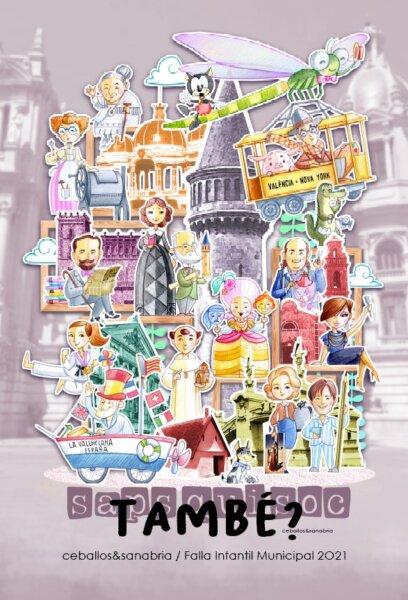 Boceto de la falla infantil municipal de València 2021